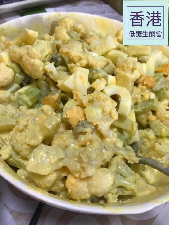 生酮精選小菜系列-偽薯仔沙律