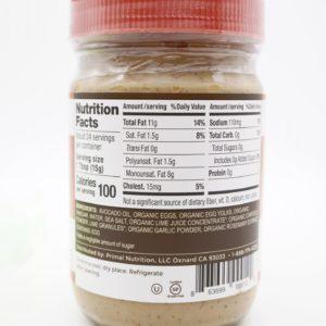 Primal Kitchen 牛油果油蛋黃醬 辣椒酸橙味 355ml