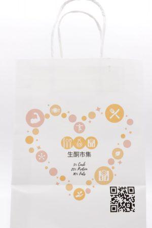 生酮市集紙袋