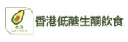 香港低醣生酮飲食 | 生酮市集