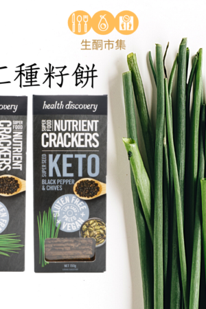 Nutrient Crackers, Keto Super Seed, Black Pepper and Chives 150g