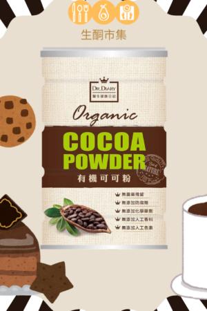 Dr. Diary organic cocoa powder 300G