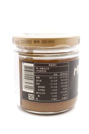 東和 石磨麻醬 (原味) 180g