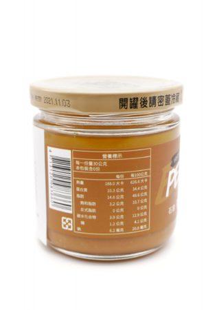 東和 石磨100%純花生醬 (顆粒) 180g