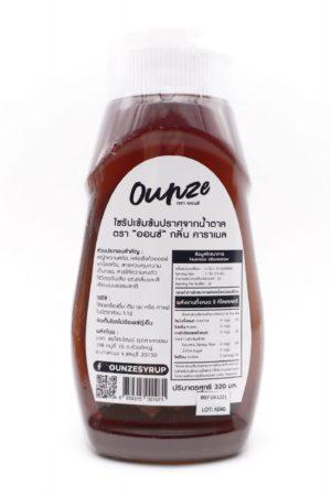 Ounze syrup Caramel 320ml