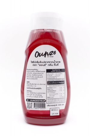Ounze keto syrup Lychee flavor 320ml
