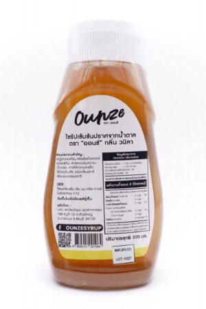 Ounze keto syrup vanilla flavor 320ml