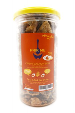PRIK ME 泰國低碳三文魚魚皮 辣咸蛋黃味