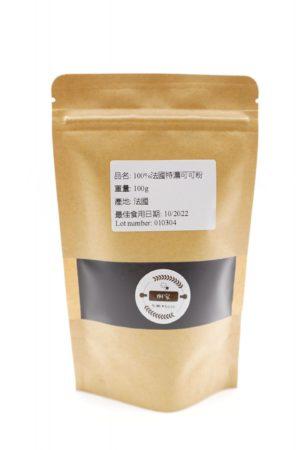 <Domestic Keto> 100% special dark cocoa powder 100g