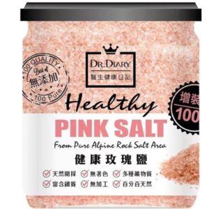 健康玫瑰鹽-醫生健康日記 520g