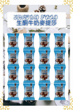 SHREWD FOOD Milk Chocolate Keto Dippers 16 bags