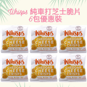 Whisps Cheddar Cheese Crisps 6 bags