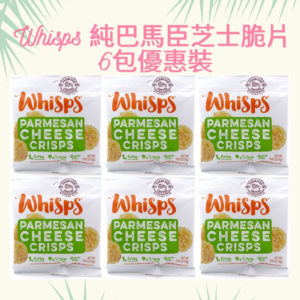 Whisps Parmesan Cheese Crisps 6 bags