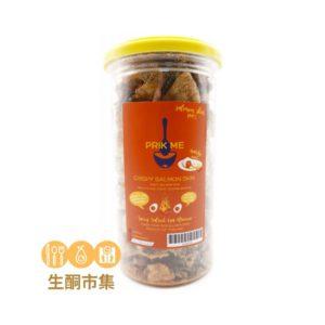 PRIK ME 泰國低碳三文魚魚皮 辣咸蛋黃味 95g