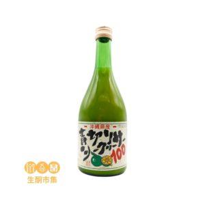 日本沖繩100%香檬汁
