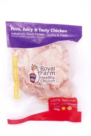 Royal Farm 無激素健康 雞皮 700g