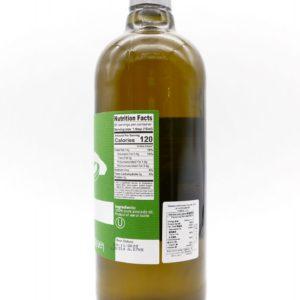 Mantova 100%冷壓牛油果油 1公升