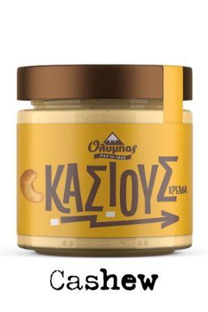 希臘 純100% 腰果醬 200g