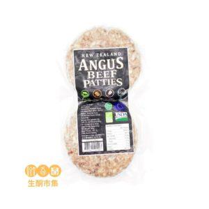 紐西蘭安格斯牛肉漢堡 120gX2pcs