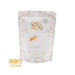 Choczero 無糖白朱古力花生醬杯 3oz