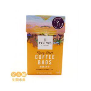Taylors Flying Start 茶包式咖啡 1盒10包
