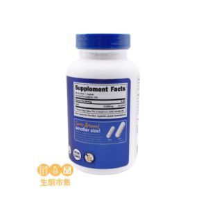 Nutricost 生物素(Biotin)