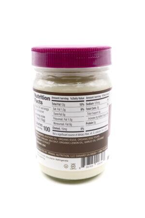Primal Kitchen 大蒜牛油果油蛋黃醬 355ml