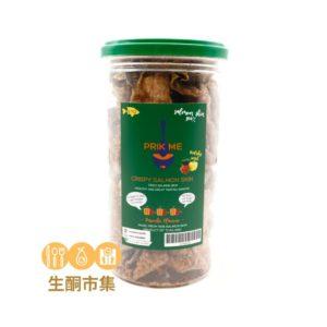 PRIK ME 泰國生酮三文魚魚皮 辣椒粉味 95g
