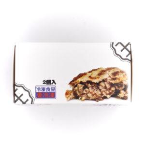 鵝肝豚肉漢堡扒 2件獨立包裝
