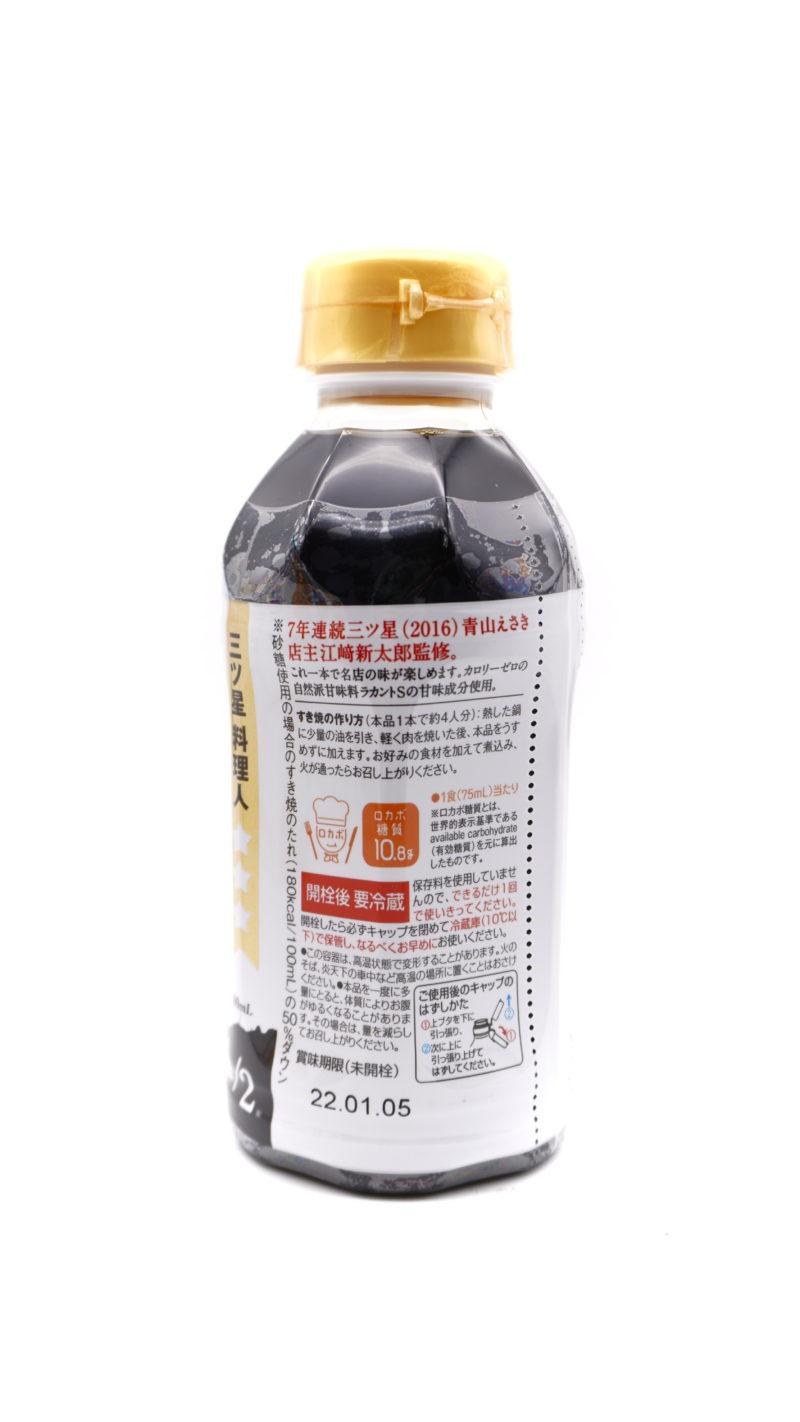 Saraya 低糖壽喜燒汁 300ml