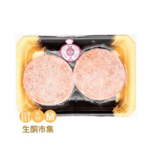 鵝肝豚肉漢堡扒 2件裝