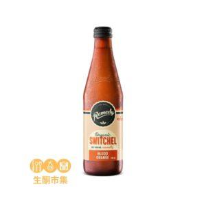 REMEDY SWITCHEL 澳洲有機生姜醋 330ml 樽裝 血橙味
