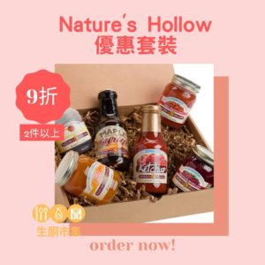 Nature's Hollow 2件以上優惠套餐