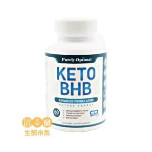 KETO BHB 生酮保健丸 30 天份量
