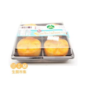 生酮泰式手工月餅 (奶黃咸蛋黃味)