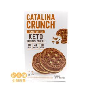 Catalina Crunch 低碳夾心曲奇 花生醬味 193g