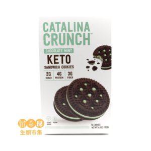 Catalina Crunch 低碳夾心曲奇 薄荷朱古力味 193g