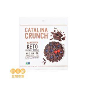 Catalina Crunch 低碳高蛋白質早餐脆片 黑朱古力味 36g