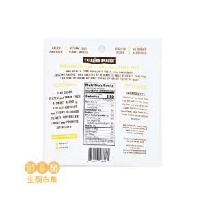 Catalina Crunch 低碳高蛋白質早餐脆片 朱古力香蕉味 36g