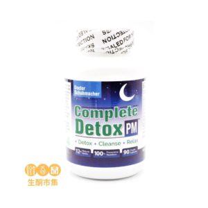 全效排毒丸[睡前服] Complete Detox[PM]