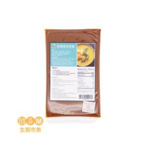 Tastaz 生酮黃咖哩醬 100g