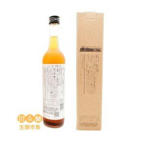 無糖梅野古道梅酒 500ml