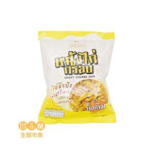 泰國 生酮脆炸雞皮 30g 原味