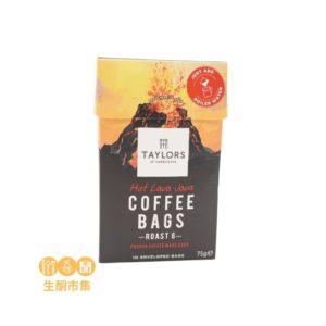 Taylors Hot Lava Java 茶包式咖啡 1盒10包