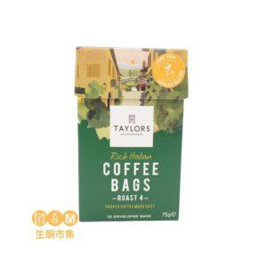 Taylors Rich Italian 茶包式咖啡 1盒10包