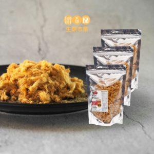 泰國生酮肉鬆 3包 優惠套餐