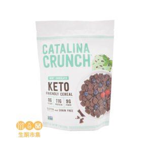 Catalina Crunch 低碳高蛋白質早餐脆片 薄荷朱古力味 255g