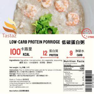 Tastaz 低碳高蛋白粥 28g