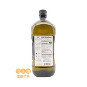 Chosen Food 牛油果油 2公升
