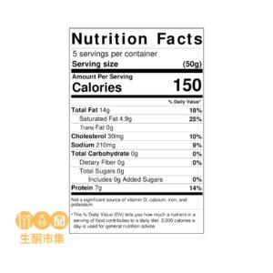 Tastaz 泰式生酮肉腸 250g